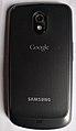 Samsung Nexus.jpg