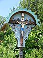 Sankt Märgen, Christus am Kreuz mit Passionswerkzeugen.jpg