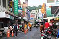 Sanmin Street Liuqiu.jpg