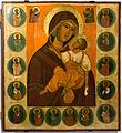 Sanok, Muzeum Historyczne, ikona Matka Boska z Dzieciątkiem.jpg