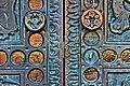 Sascha Grosser - Tür der Jugendkirche in Münster.jpg