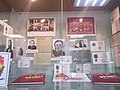School ethnographical museum in Nekrasovka. North-West of Sakhalin. 06.jpg