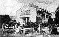 Scoala de pictura de la Baia Mare (foto 1930).jpg