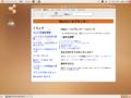 Screenshot-ubuntu-704ja.png