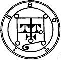 Seal of Botis.jpg