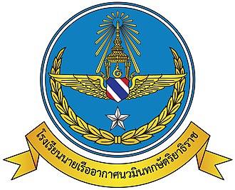 Navaminda Kasatriyadhiraj Royal Thai Air Force Academy - Image: Seal of RTAFC, approved at 2016 08 08, published in RG at 2016 08 24
