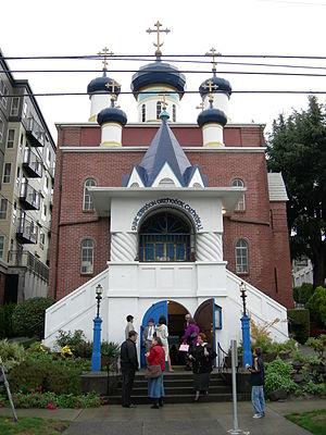 Cascade, Seattle - St. Spiridon Russian Orthodox Cathedral. The cathedral is listed as a Seattle Landmark.