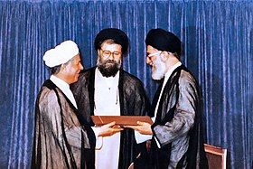 Second term Inauguration of presidency of Akbar Hashemi Rafsanjani (2).jpg