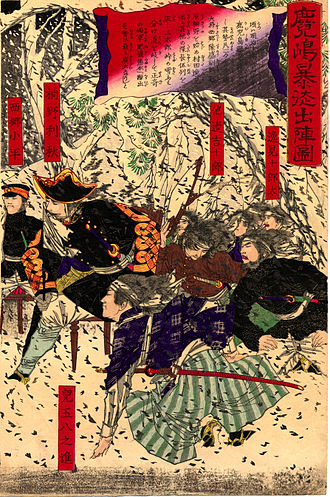 Kirino Toshiaki - Woodblock print by Tsukioka Yoshitoshi depicting Kirino (in Western-style uniform) in action during the Satsuma Rebellion