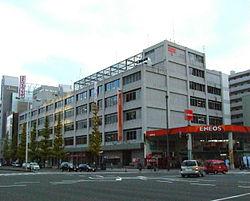 SendaiChuoYubinkyoku2007.jpg