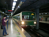 Seoul Subway Line 2 서울지하철 2호선 - Flickr - skinnylawyer.jpg