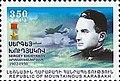 Sergei Khudyakov 2013 stamp of Artsakh.jpg