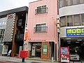 Setagaya Sakura-Shinmachi Post office.jpg