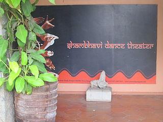Shambhavi School of Dance Dance & music school