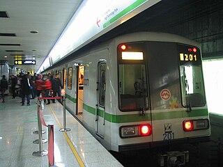 Line 2 (Shanghai Metro) metro line of the Shanghai Metro