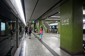Shek Kip Mei Station 2014 04 part4.JPG