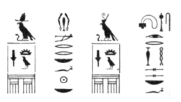 Black and white drawing of columns of hieroglyphs from a cylinder seal