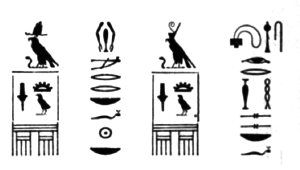 "Drawing of the impression of a cylinder seal with four columns of hieroglyphic signs, two of which read ""Sekhemkhaw""."