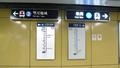 Sheung Wan Station 04.png