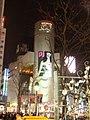 Shibuya 109 - panoramio.jpg