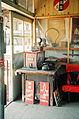 Shichinohe Station 199703626-06.jpg