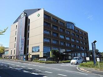Shima, Mie - Shima City Hall