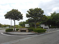 Shima City Shima General Sports Park Main Gate.jpg