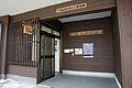 Shimosuwa sta07s4592.jpg