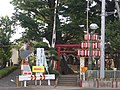 Shimotsuma Shrine 2010.JPG