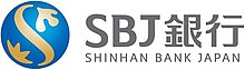 Shinhan Bank Japan logo.jpg