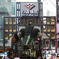 Shinsaibashi-suji 201408.JPG