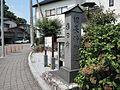 Shiota-shuku stele, Shiota, Ureshino, Saga, Japan.JPG