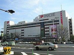 Shizuoka-Station-North.jpg