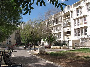 Shmuel HaNavi (neighborhood) - Large courtyards front the buildings in Shmuel HaNavi.