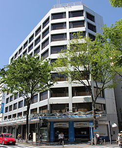 Shonan Shinkin Bank Head Store.JPG