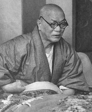 Matsutarō Shōriki - Image: Shoriki Matsutaro