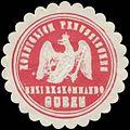 Siegelmarke K. Preussisches Bezirkskommando Guben W0338387.jpg