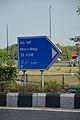 Signage - Bhairon Marg - New Delhi 2014-05-06 0870.JPG