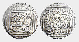 Muiz ud din Qaiqabad - Image: Silver Tanka from Hazrat Dehli Mint