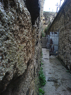 Sinop Fortress Prison - Sinop Fortress Prison exterior.