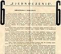 Skany dokumentow historycznych 080.jpg