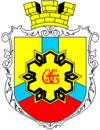 Small Coat of Arms of Kropyvnytskyi.png