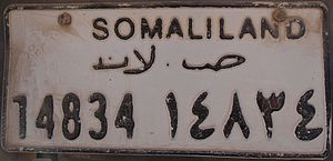 Vehicle registration plates of Somaliland - Old Somaliland plate