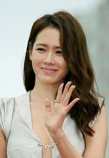 Son Ye-jin - eine schöner, niedlicher,  Berühmtheit aus Südkorea im Jahr 2019