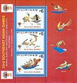 Southeast Asian Games 2005 stampsheet of the Philippines 2.jpg