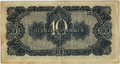Soviet Union-1937-Banknote-100-Reverse.png