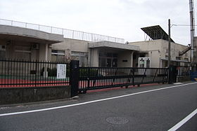 Special Needs Education School for the Physically challended,University of Tsukuba.JPG