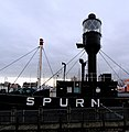 Spurn light museum - geograph.org.uk - 641843.jpg