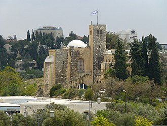 St Andrew's Church, Jerusalem - St. Andrew's Church, Jerusalem