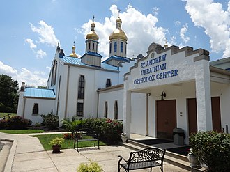 Colesville, Maryland - St. Andrew Ukrainian Orthodox Cathedral of Colesville, July 2016.